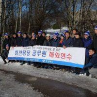 """Usko tai älä, mutta Longinojalle tutustumisretken teki Etelä-koreasta lähtöisin oleva delegaatio. Oli hieno päivä, jonka kruunasi tällaisen arvovaltaisen ryhmän kanssa otettu ryhmäkuva. Englanniks teksti lakanassa """"To find advanced overseas water policy 2018"""" """"civil servants responsible for river overseas training""""."""